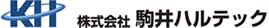 株式会社 駒井ハルテック
